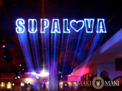 supalova musica house