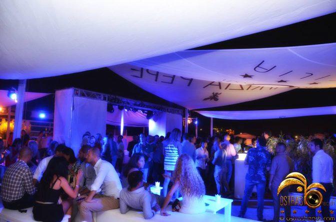 discoteca ostras location